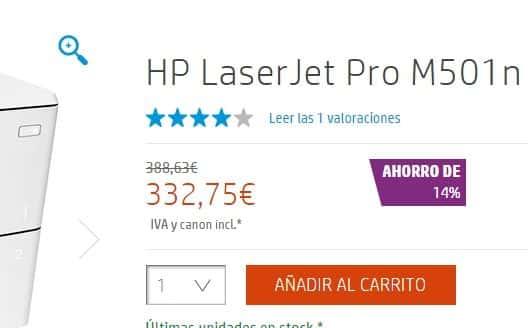 obsolescencia-programada-impresoras-hp-m501